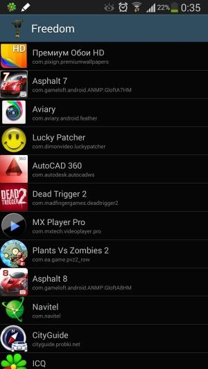 Скачать Программу Freedom Для Android